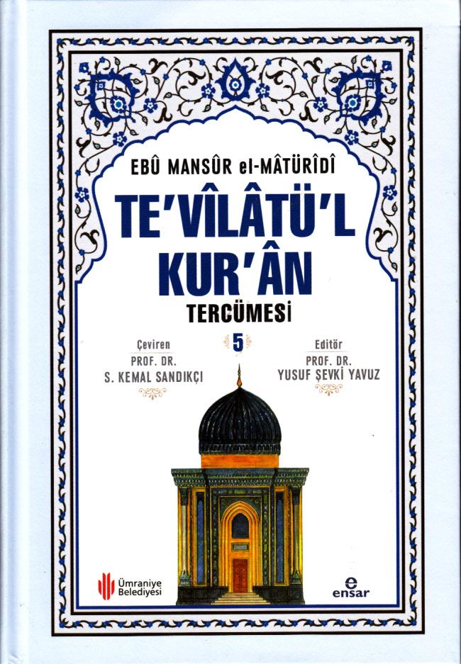 Te'vilatül Kur'an Tercümesi - 5